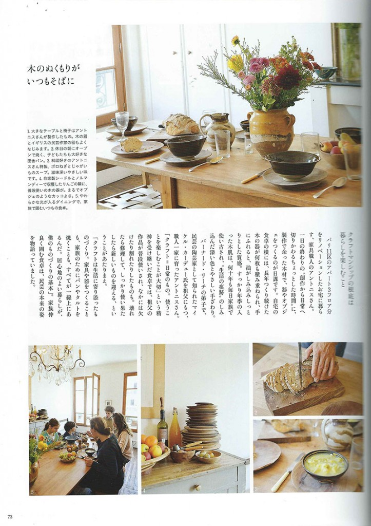 japon_3